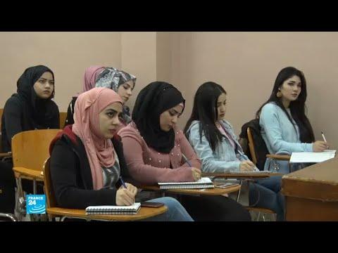 أعداد دارسي الفرنسية في الجامعات العراقية في تناقص  - نشر قبل 2 ساعة