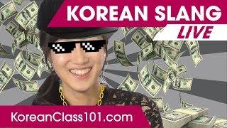 Super Popular Korean Slang Words for Real Life! ???? | Learn Korean LIVE @1pm KST on Thu.