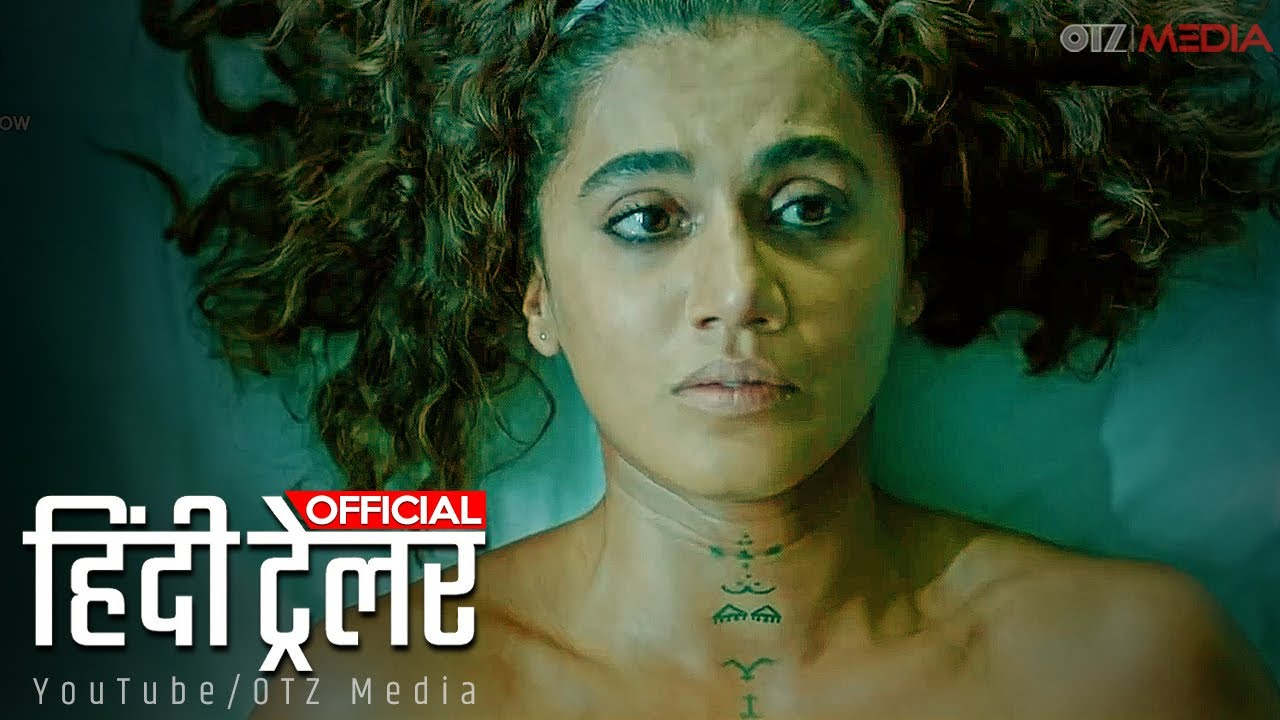 Download RASHMI ROCKET Official Hindi Trailer (2021) | Taapsee Pannu | Based on Real Story