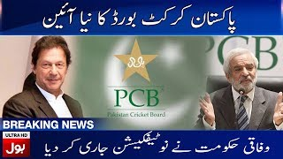 PCB's New Constitution Finally Notified   Breaking News   BOL News