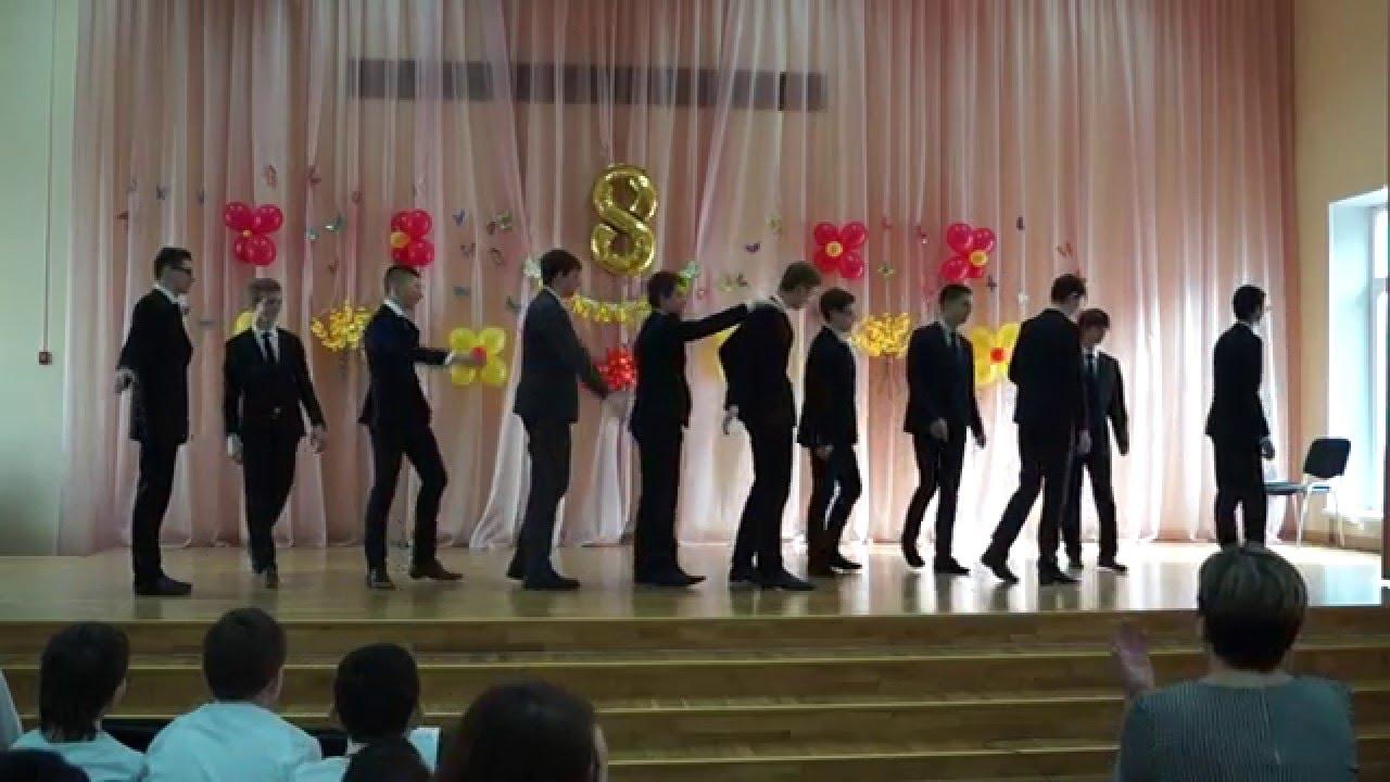 Поздравление за выступление в танцах