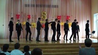 Танец мальчиков на 8 марта. Поздравление