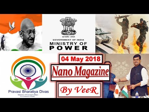 4 May 2018 - PIB, Yojana, AIR News- Nano Magazine - Current Affairs VeeR