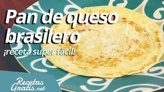 Pan de queso brasilero - ¡Versión fácil sin horno y lista en 5 minutos!