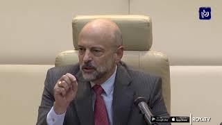 الرزاز: استعادة الباقورة والغمر استحقاق تفخر به الأسرة الأردنية - (11-11-2019)