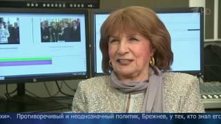 110 лет исполняется со дня рождения Леонида Брежнева! Чем запомнилась его эпоха?