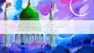 صحيح البخاري -  باب قول النبي أنا أعلمكم بالله.. وأن المعرفة فعل القلب (حديث رقم 20)