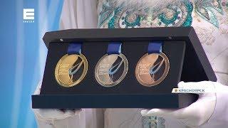 В Красноярске впервые представили медали чемпионата России по фигурному катанию