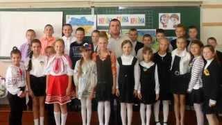 Україна - єдина країна. Перший урок Україна - єдина країна. Бердичів. Школа 11.