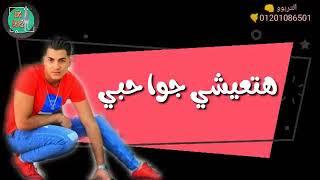 حلات وتس شرقاوي مهرجان قلبك ده بحر حشيش🧖!