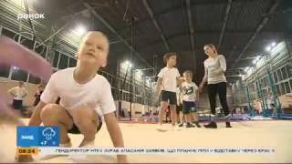 Хочу на Гимнастику - Спорт в Украине - Утро | Смотреть Спорт Гимнастику
