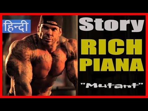 [HINDI] Story of RICH PIANA