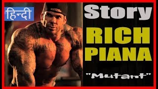 [HINDI] Story of RICH PIANA