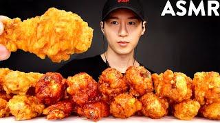 ASMR CHICKEN WINGS MUKBANG (4 FLAVORS) No Talking   EATING SOUNDS   Zach Choi ASMR