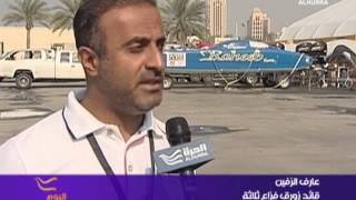 بطولة العالم للزوارق السريعة في دبي