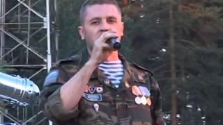 Клип  Судьба саундтрек