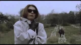 Block C Trailer / 1994