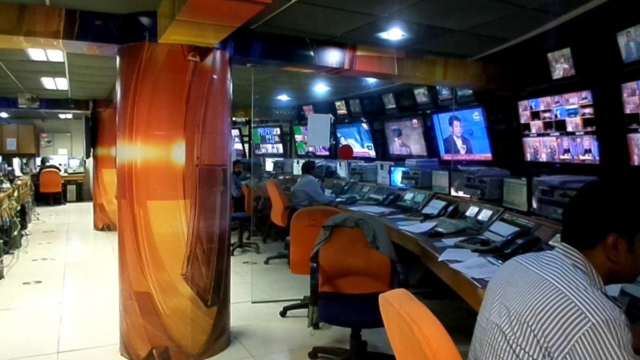 Master Control Room Mcr Geo Tv Youtube