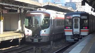 JR東海HC85系D1編成 試運転に遭遇 名古屋駅にて