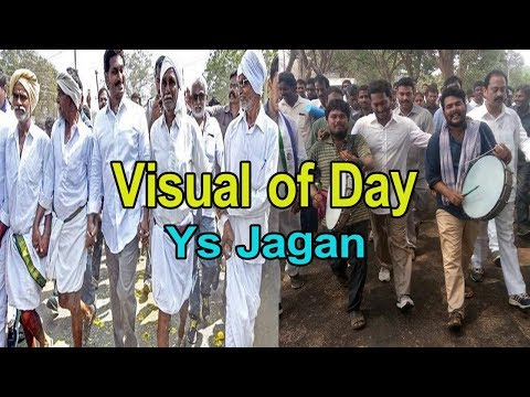 visual of the day pada yatra ys jagan mohan reddy  |Cinema Politics