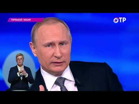 Вопрос Путину про задержку зарплат