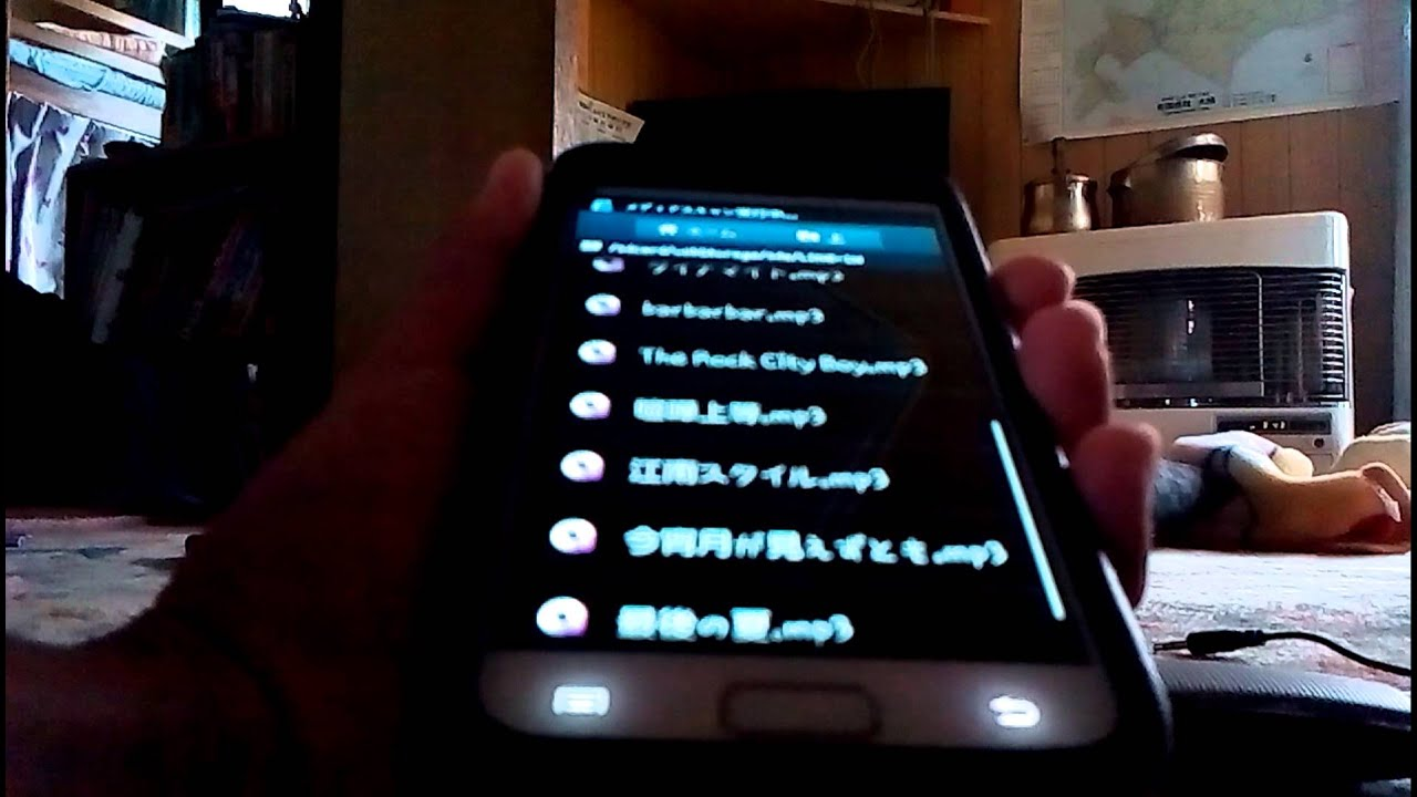 ウォークマン曲の入れ方 iphone