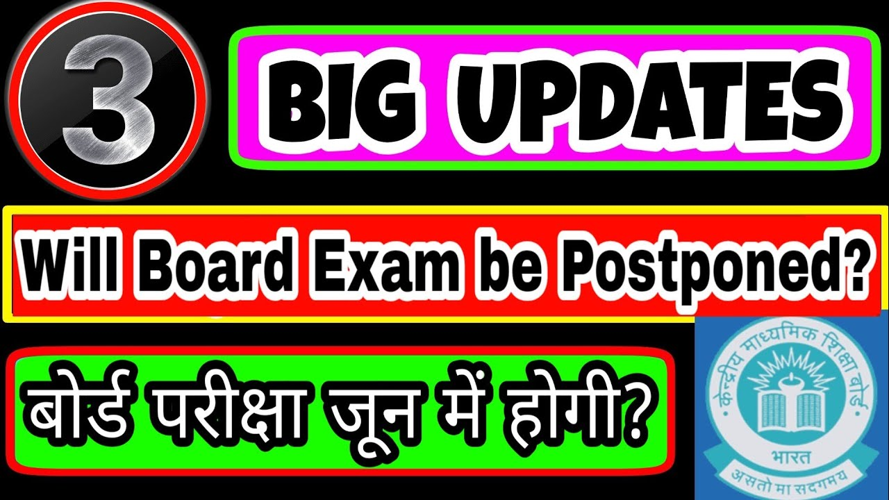 3 BIG UPDATES FOR 2020-21 STUDENTS - WILL BOARD EXAM 2021 TO BE POSTPONED 10th & 12th CBSE