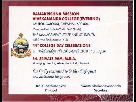 College Day function for rkmvc.ac.in /evening college