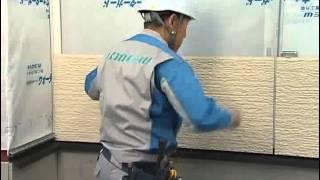 Монтаж фасадных панелей KMEW - видео часть 11(Установка внутреннего водоотводного уголка - одиннадцатый ролик видеопособия по разъяснению монтажа фаса..., 2012-09-05T11:27:32.000Z)