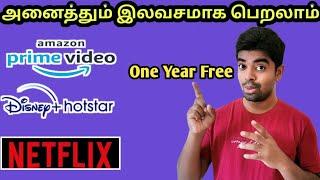 Hotstar free subscription Tamil | Netflix free subscription Tamil | அனைத்தும்  இலவசம் | 2020