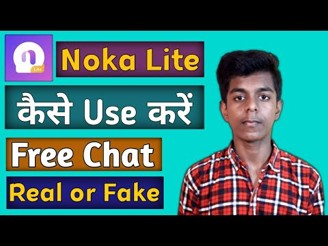 Noka Lite App Kaise Use Kare | Noka Lite App Review | Noka Lite App | Noka App | Noka | Arman Ansari