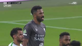 ملخص أهداف مباراة الاهلي 2 - 1 الهلال | الجولة 26 | دوري الأمير محمد بن سلمان للمحترفين 2019-2020
