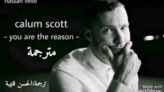 Download Lagu Calum Scott  - You Are The Reason lyrics مترجمة Mp3