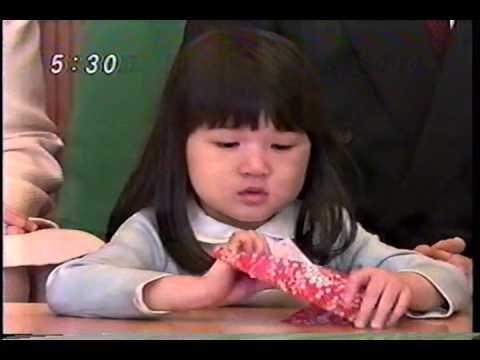 愛子さま2001-2010