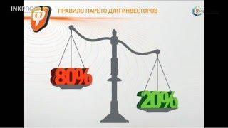 видео открытие микрокредитной компании
