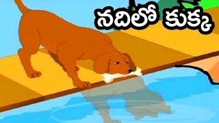 Bala Mitra - ViYoutube com