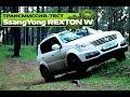 Полный тест SsangYong Rexton W mp3
