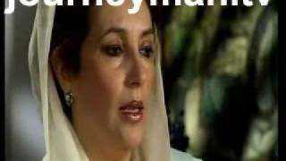Benazir Bhutto - 40min. documentary