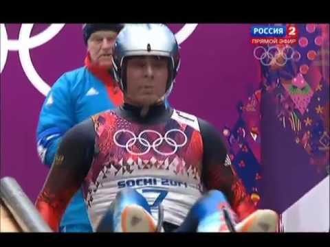 XXII Зимние Олимпийские игры.Санный спорт.Мужчины.1-ая попытка.