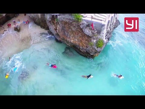 YI Action Camera: Bali Aerial Tour