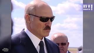 Ein Song für Lukaschenko