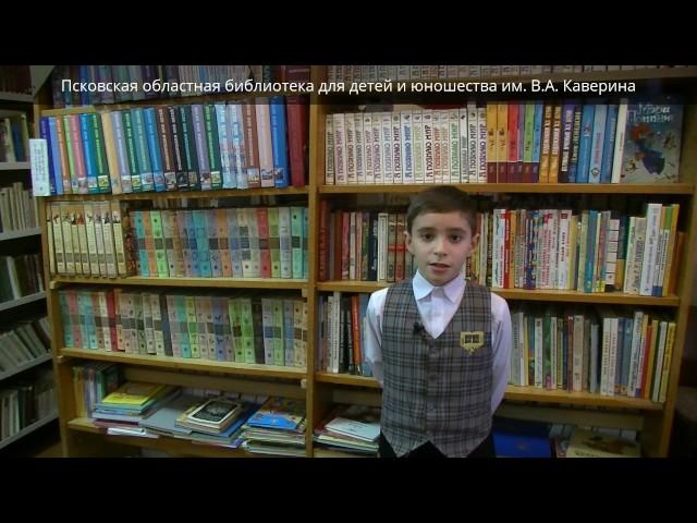 Изображение предпросмотра прочтения – АртурШахкулян читает отрывок изпроизведения «Крестьянские дети» Н.А.Некрасова