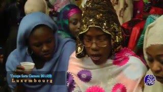 Mourides et Tidianes s'unissent pour célébrer le Gamou au Luxembourg