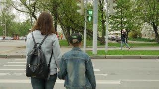 Как переходить дорогу (видео моделирование)
