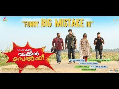 Mistake In Oru Vadakkan Selfie ,Nivin Pauly-Malayalam Movie Song 2015_Superhit