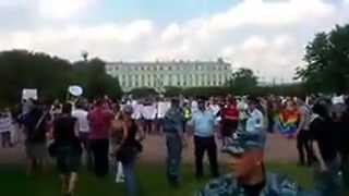 Митинг геев Петербург  29 06 2013