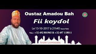Baixar Fii koydol partie 1/2 - Oustaz Amadou Bah #radio laawol kisal