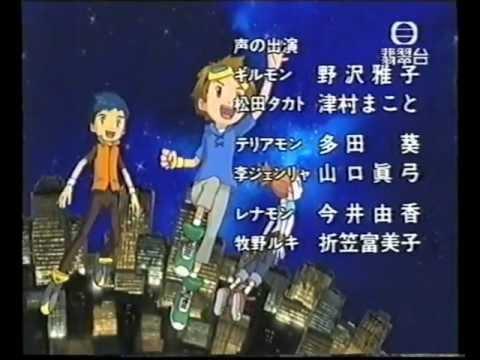 (經典回憶) 2000年 TVB 勁爆BOM BOM彈珠人 粵語版 OP   Doovi