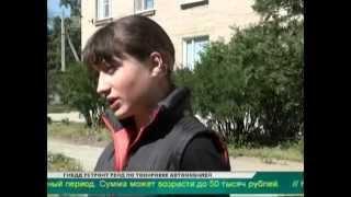 Школьнице из Троицка вручили медаль за спасение ребенка