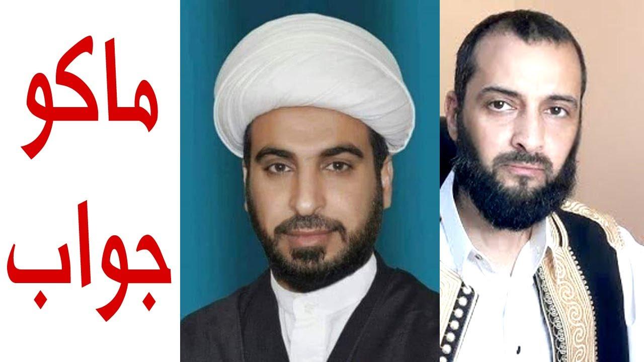 المعمم احمد المنصوري يعترف لا امتلك جواب